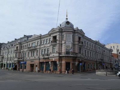 Walking tour: The Primorye State Art Gallery + Arseniev State Museum of Primorsky Region
