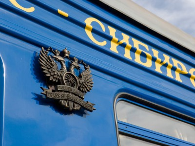 GOLDEN EAGLE TRANS-SIBERIAN EXPRESS (WESTBOUND)